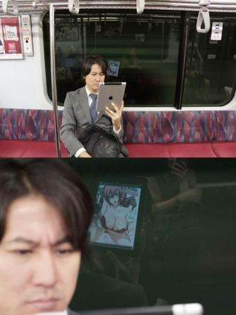 電車内でのiPadの使い道