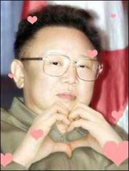北朝鮮将軍の天使喜び組萌え