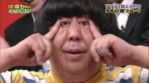【ブサイク芸人】バナナマンの日村さんはCGみたいな顔だよね