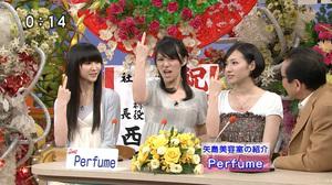 Perfumeあーちゃん、笑っていいともで放送禁止ポーズ