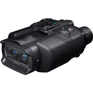 楽天で買える変なモノ9「双眼鏡型ビデオカメラ」